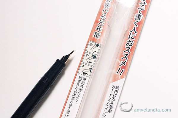 Fountain pen Sailor_amvelandia